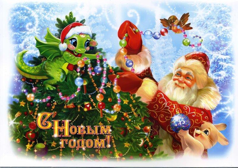 новогоддние открытки
