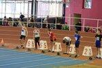 Кубок Московского Луча 28 декабря 2011 года