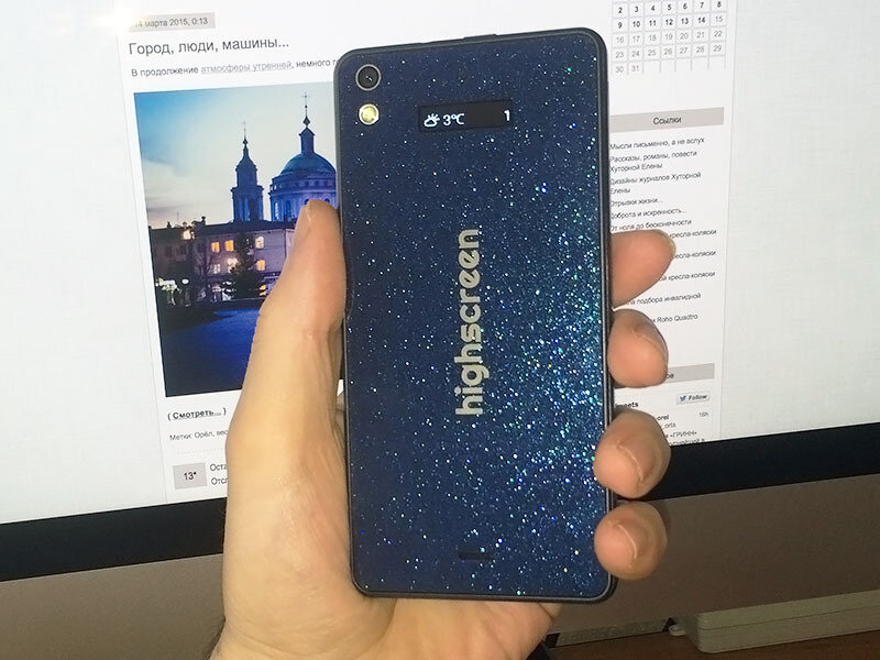 Highscreen ice 2 galaxy blue