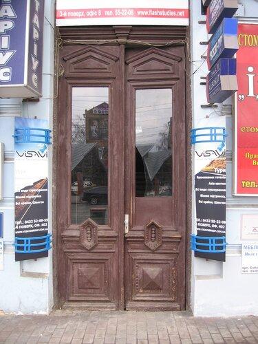 Винница. ул. Соборная, 38.