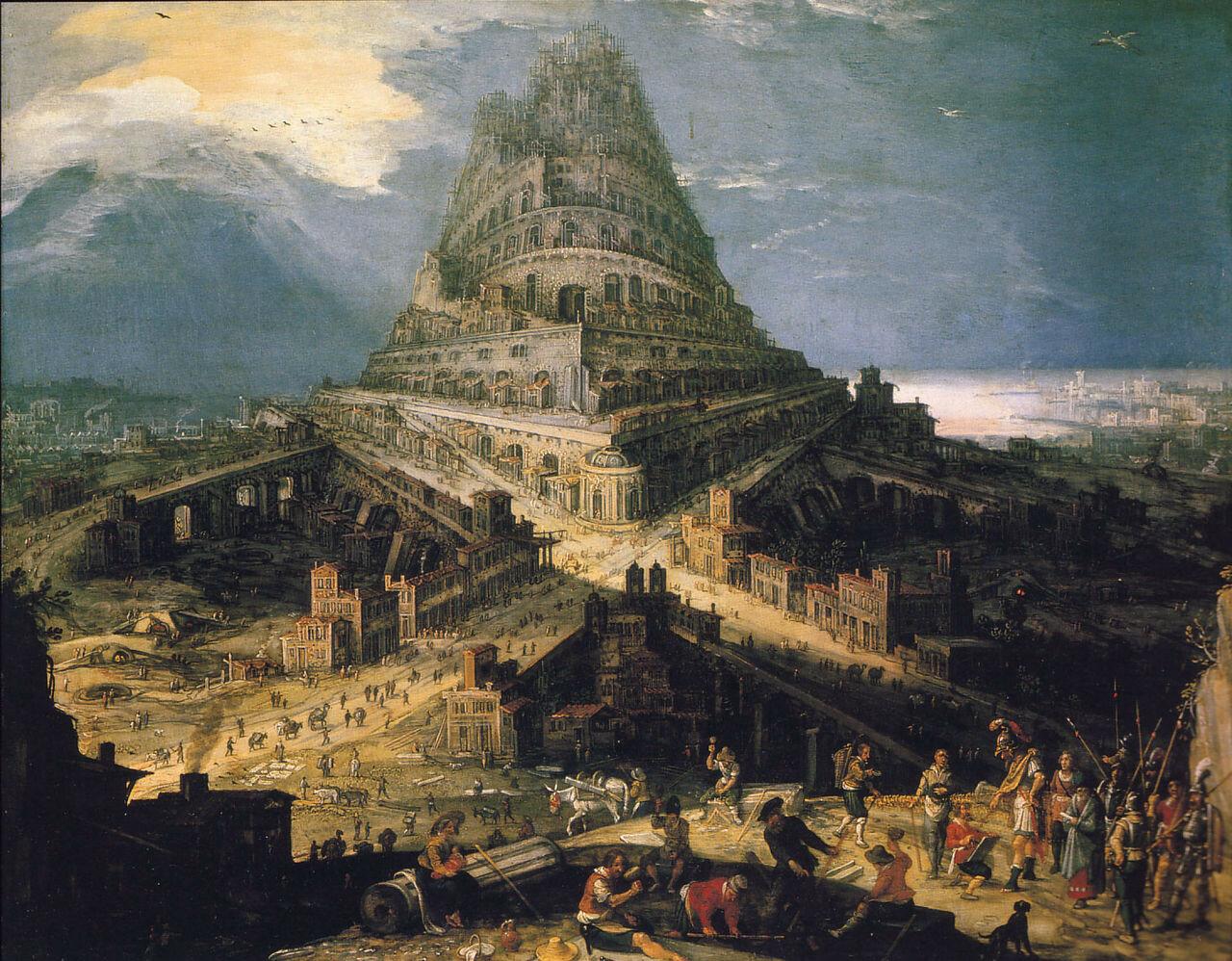 Hendrick van Cleve (около 1525–1589).jpg