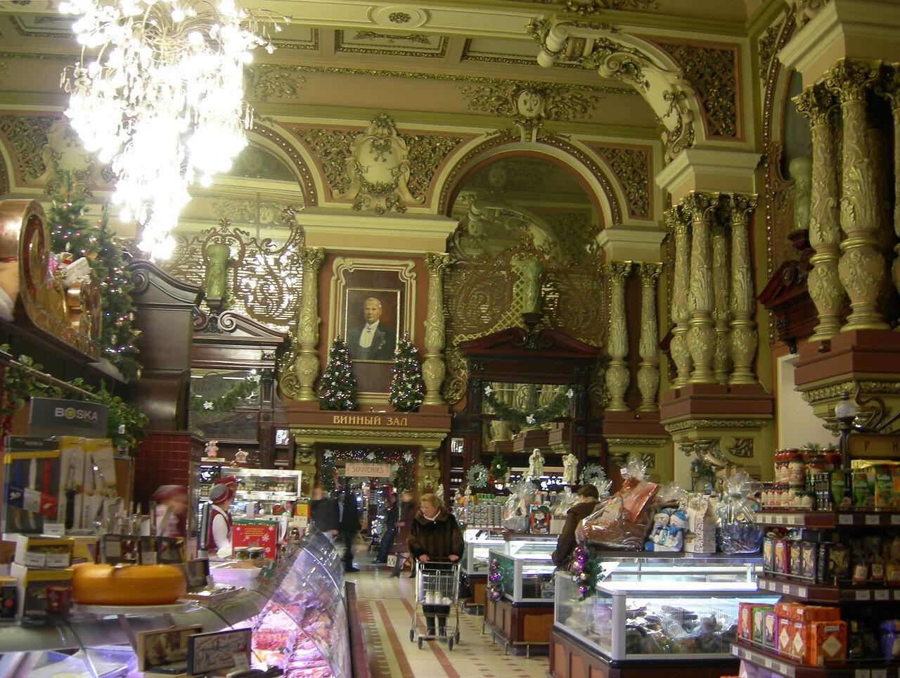 Картинки елисеевского магазина в москве вас есть