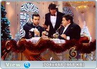 Оливье-шоу. Новогодняя ночь 2012 на Первом (2011) SATRip