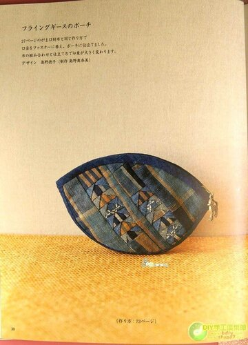 Ancient cloth blue cloth bag and small things - ONDORI