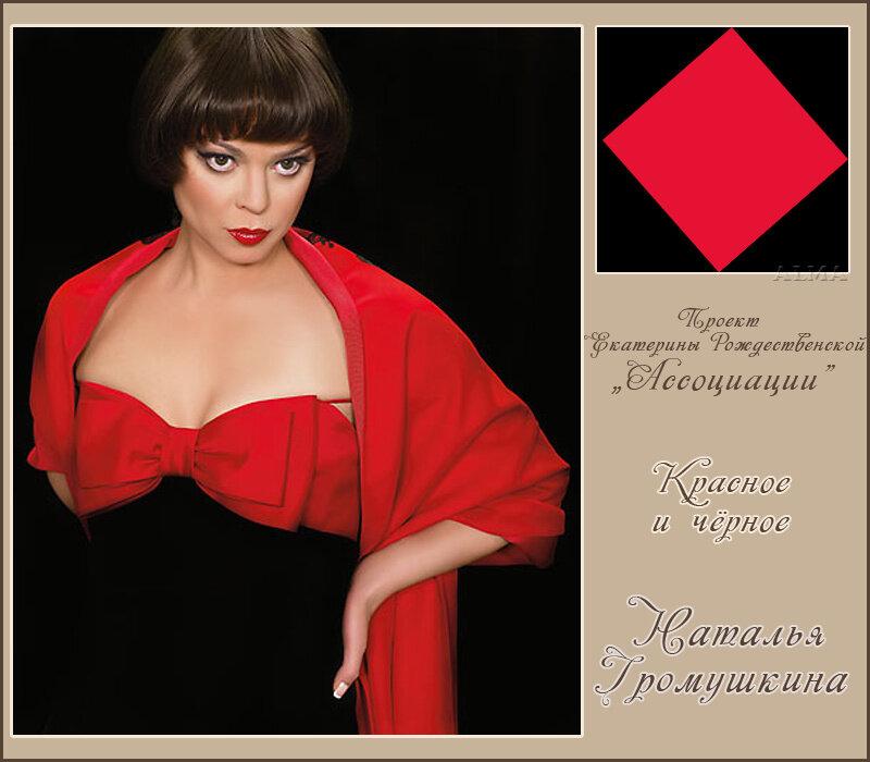 http://img-fotki.yandex.ru/get/4425/121447594.4d/0_74985_193875b7_XL.jpg