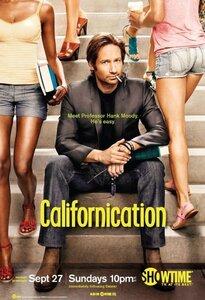 Блудливая Калифорния - постер