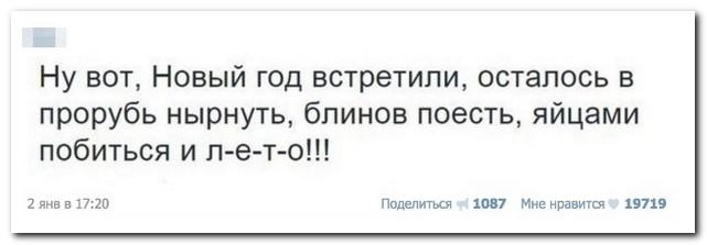 0_183725_e8c55773_orig.jpg