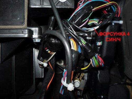 инструкция по установке доводчика стекол ниссан икстрейл - фото 11