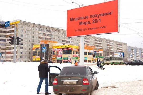 http://img-fotki.yandex.ru/get/4425/130422193.91/0_6ff95_e391ab4c_orig
