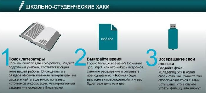 http://img-fotki.yandex.ru/get/4425/130422193.97/0_70554_8b3398b9_orig
