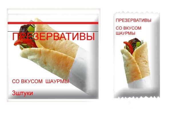 http://img-fotki.yandex.ru/get/4425/130422193.9b/0_707a9_335f8a40_orig