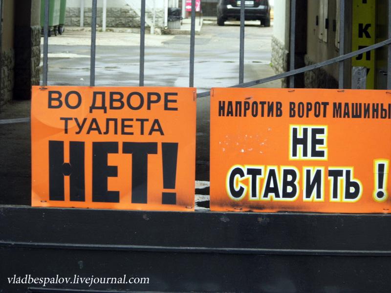2013-06-30 Сімферополь_ (42).JPG