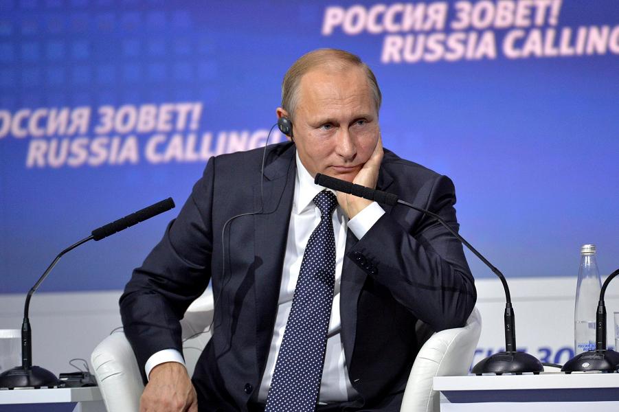 Путин на международном инвестфоруме Россия зовет! 13.10.15.png