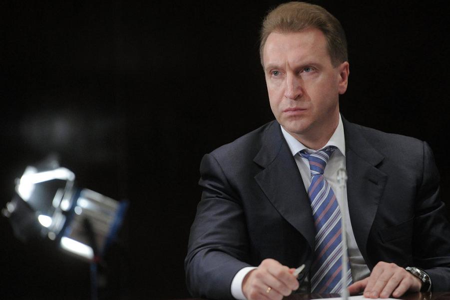 Игорь Шувалов.png