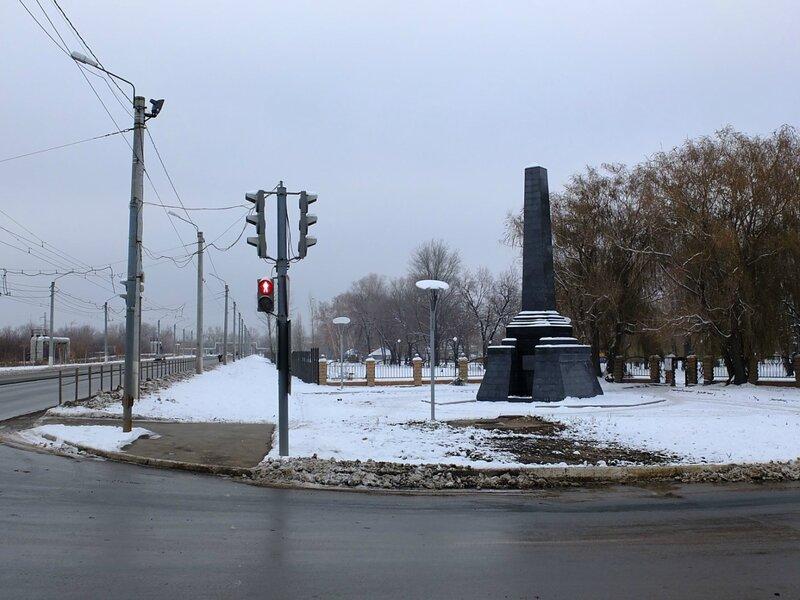 Новокуйбышевск 124.JPG