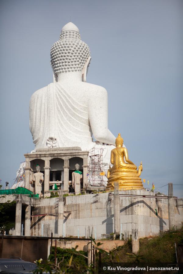Большой Будда. Big Buddah. Пхукет. Таиланд.