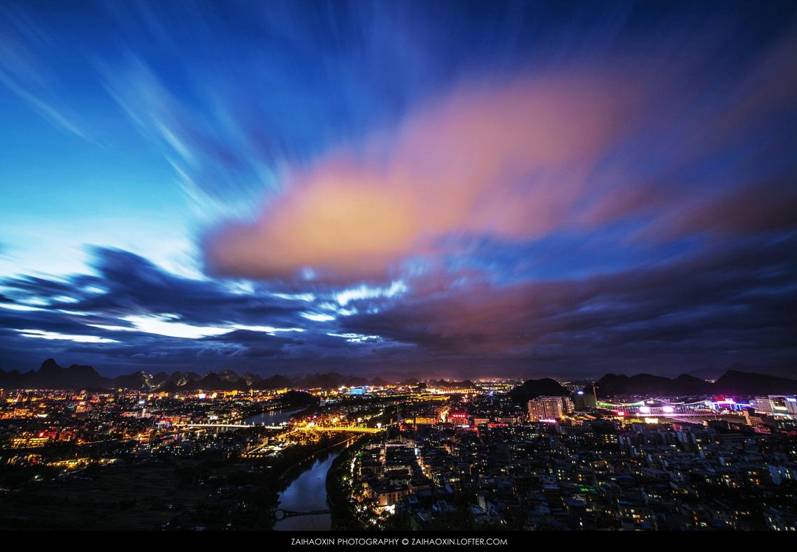 Kitaj-v-fotografiyax-Zaihaoxin-25-foto