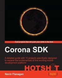 Книга Corona SDK Hotshot