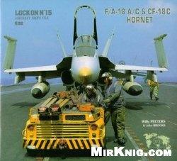 Книга Lock On No. 15 Aircraft Photo File: F/A-18 A/C & CF-18C Hornet