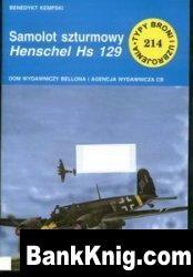 Книга Samolot szturmowy Henschel Hs-129  [Typy Broni i Uzbrojenia 214] pdf в rar  42,35Мб