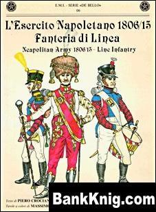 Книга Neapolitan Army 1806-15 - Line Infantry pdf 21,8Мб