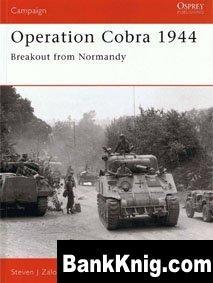 Книга Osprey Campaign №88. Operation Cobra 1944 pdf (scan) 14Мб