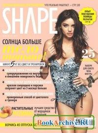 Журнал Shape №7 (июль 2012) Россия.