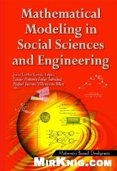 Книга Mathematical modeling in social sciences and engineering