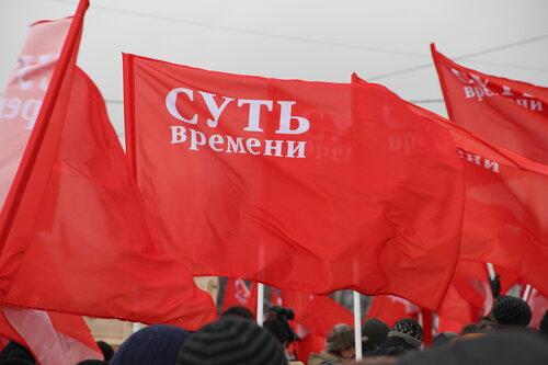 Отчёт о митинге на Воробьёвых горах 24 декабря 2011 года ... Кургинян Митинг
