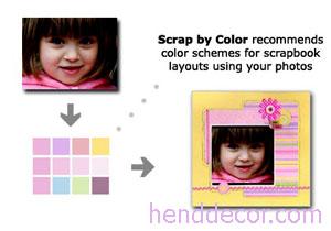 Цветовой инструмент для скрапбукинга