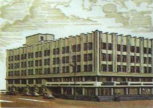 Здание Белоблстата на почтовом конверте советских времён