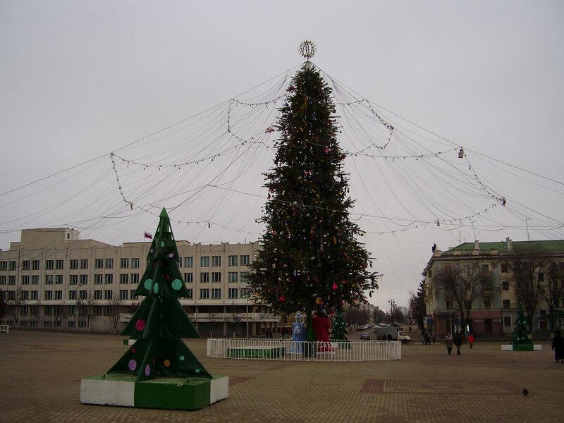 ёлка 2006, Белгород, фото из коллекции Sanchess