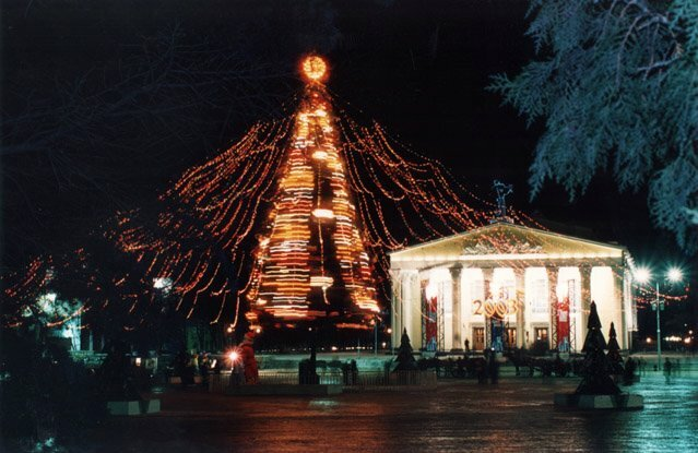 ёлка 2003, Белгород, фото из коллекции Sanchess