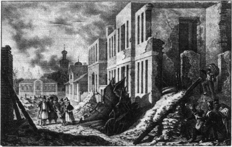 Москва 12(24) сентября 1812 г. Рис. X. Фабер дю Фора