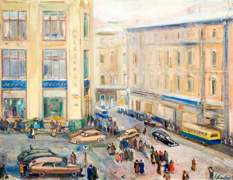 Александр Лабас.Столешников переулок. 1955. Частное собрание