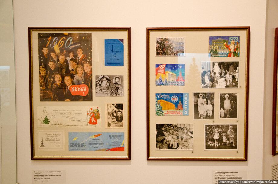 Положение выставка открыток, подарочные картинка