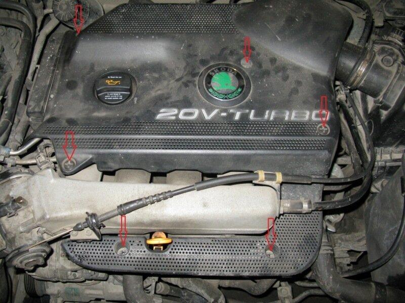 Крышка на двигатель шкода октавия