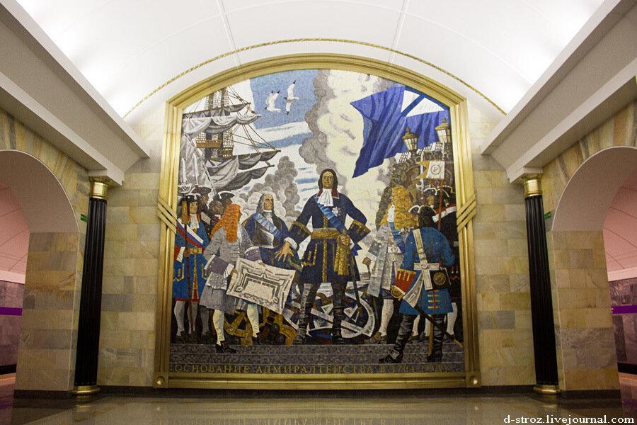 Ст. метро Адмиралтейская