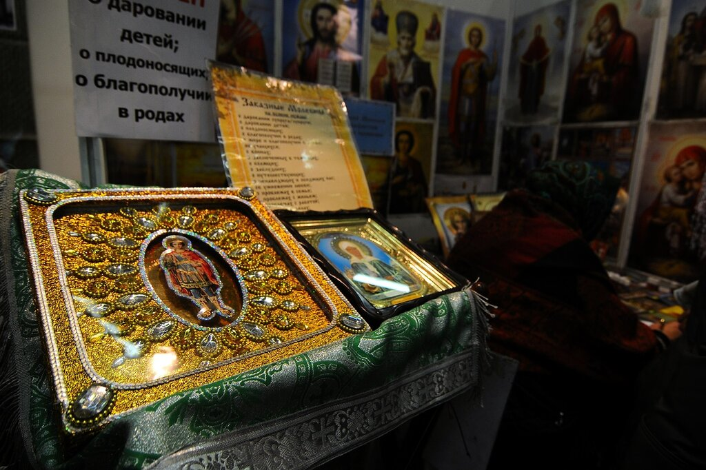Православная выставка-ярмарка «Крещение Господне»
