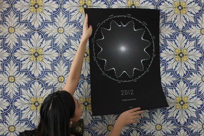 Лунный календарь от Dimitre Lima