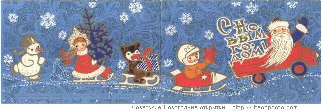 Картинка 96356 - 1000pix.ru