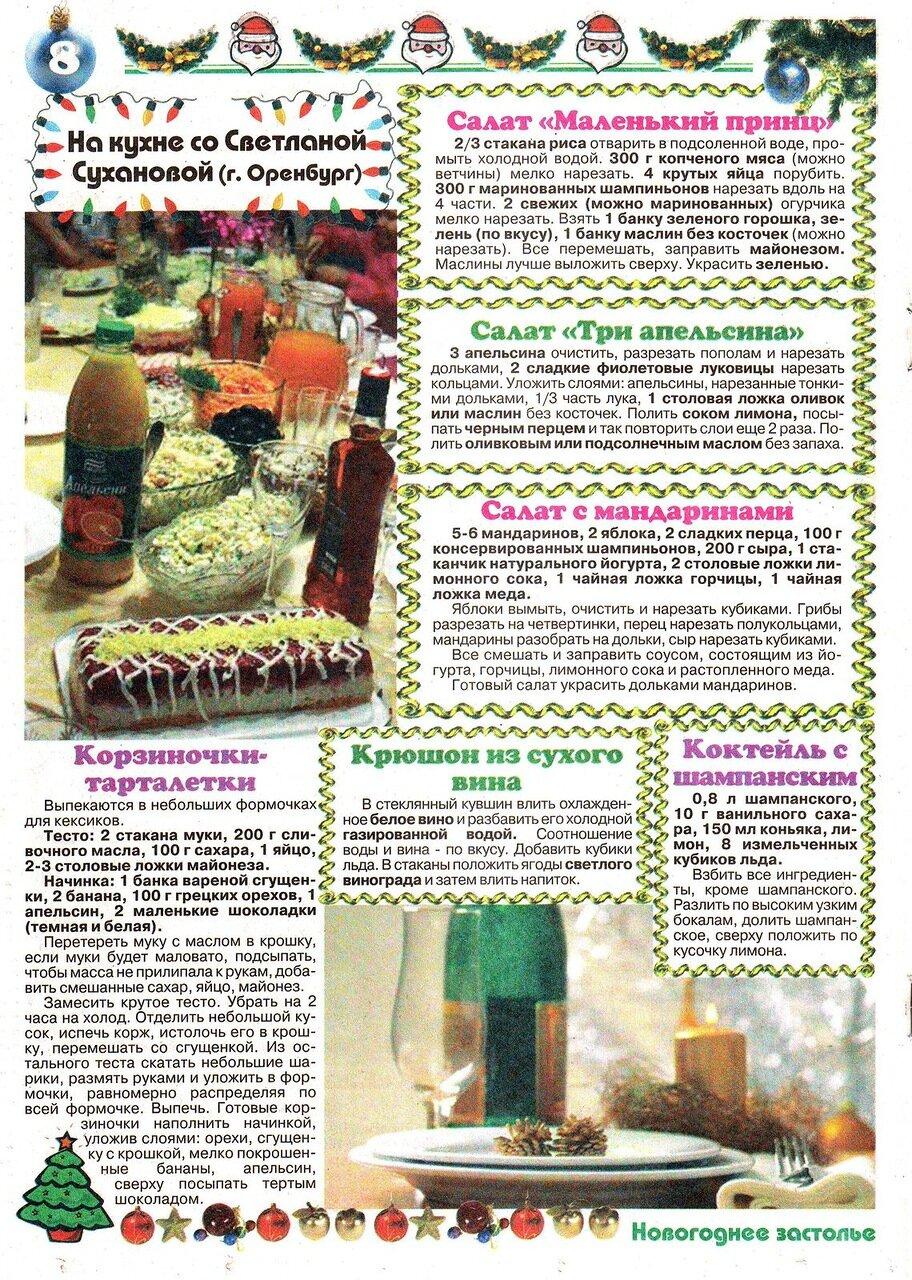 http://img-fotki.yandex.ru/get/4425/81454286.46e/0_913ce_83fe2d9c_XXXL.jpg