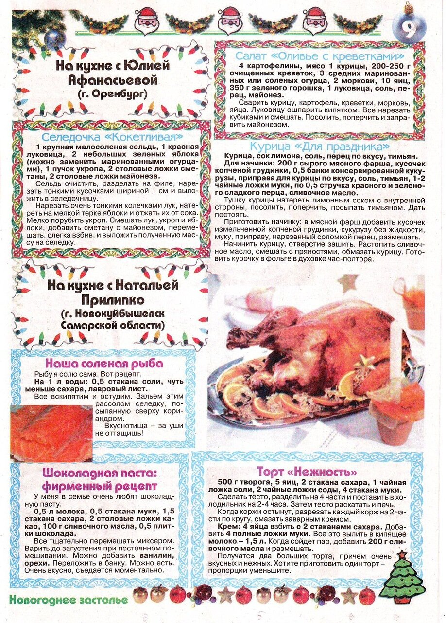 http://img-fotki.yandex.ru/get/4425/81454286.46e/0_913cf_557adc15_XXXL.jpg