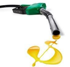Цены на бензин