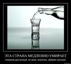 Повышение цен на алкоголь снижает его потребление