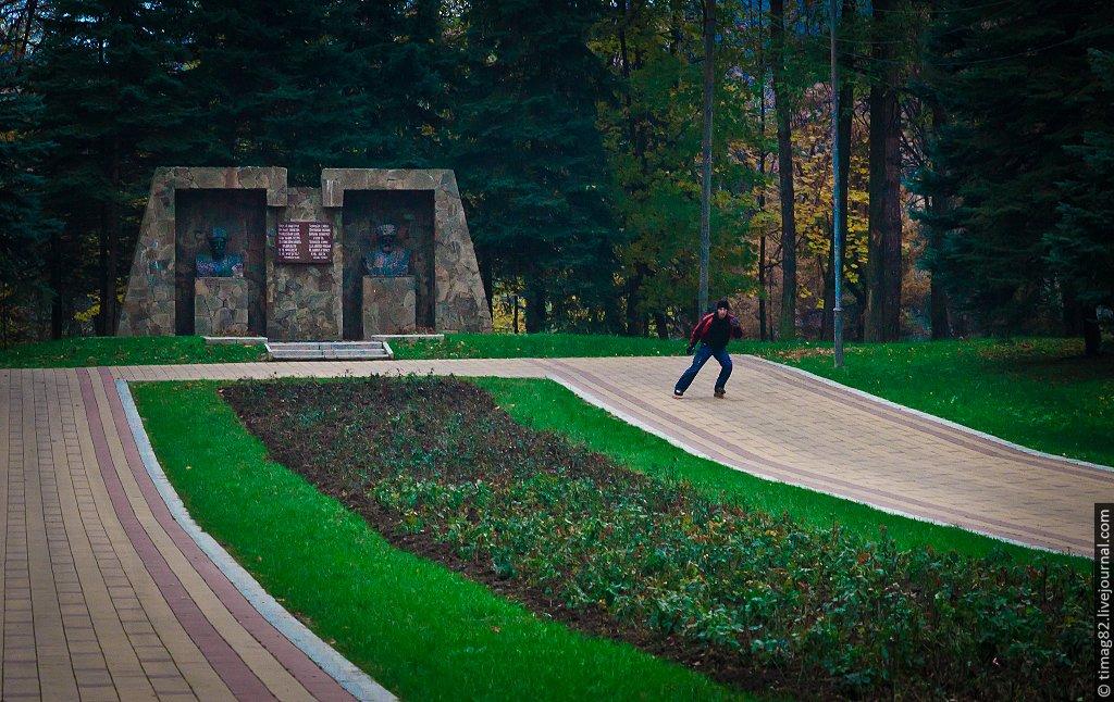 Фото парков на набережной реки москвы