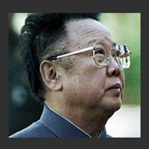 На 70-ом году скончался Ким Чен Ир. Его преемником стал младший сын Ким Чжон Ин