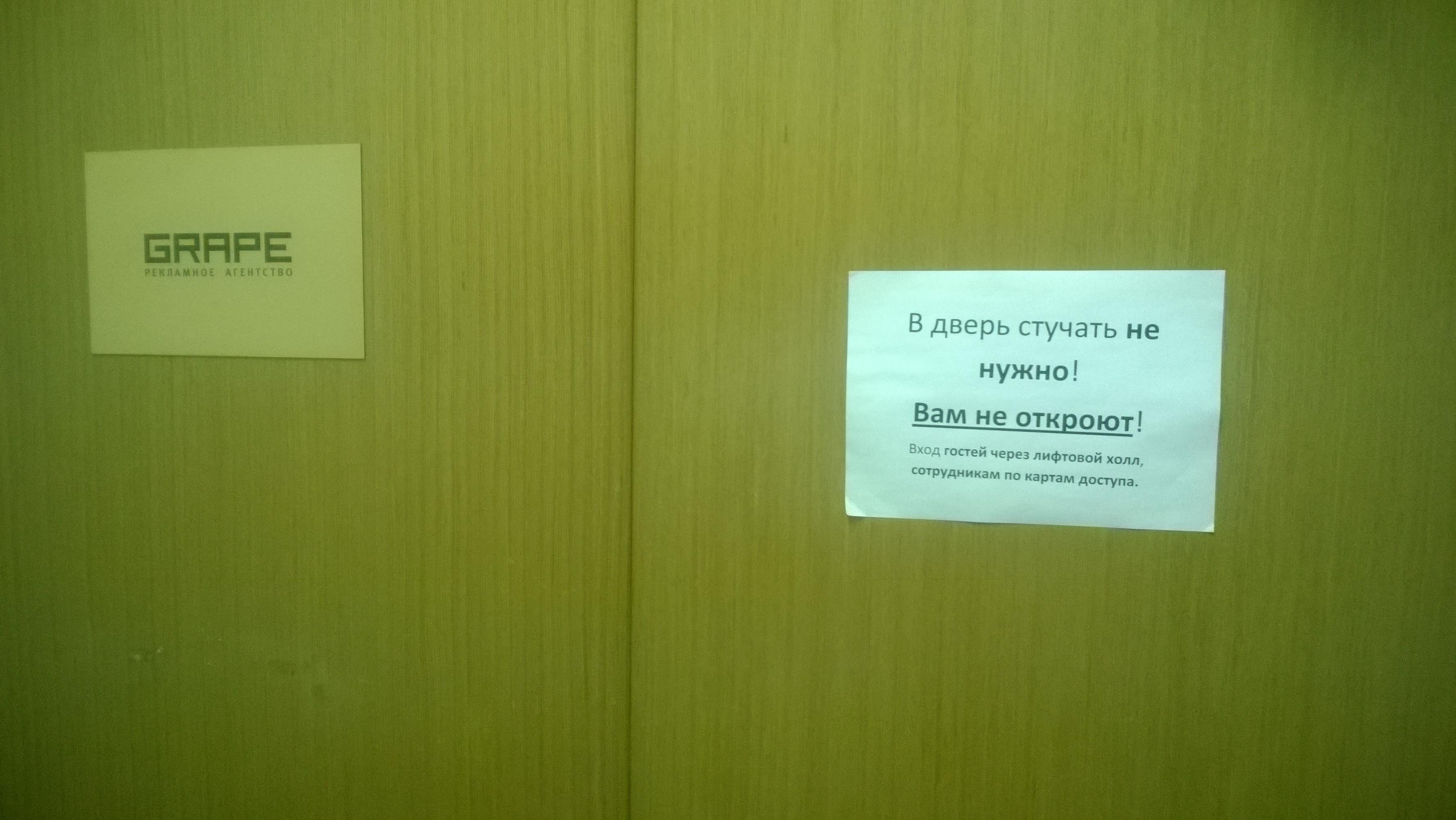 Офисы (1).jpg