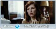 Соблазнитель / Kokowaah (2011/HDRip/BDRip/720p)