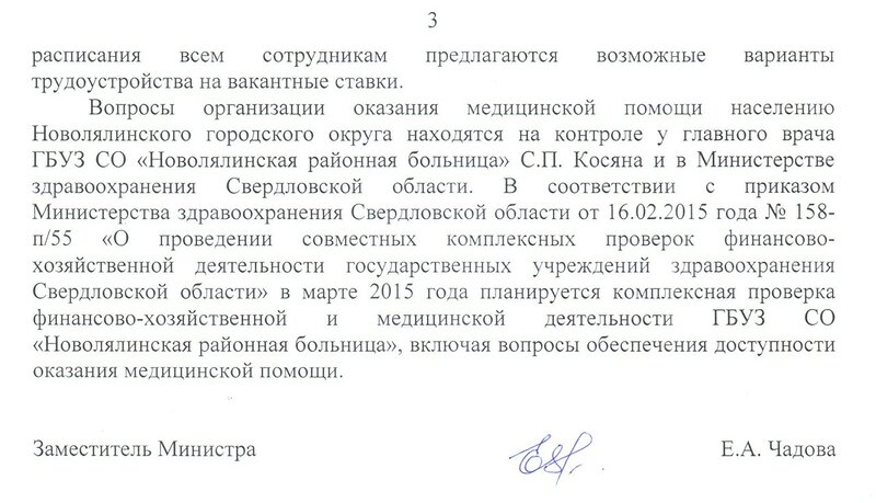 https://img-fotki.yandex.ru/get/4425/88736090.20e/0_f741b_97d3bbcb_XL.jpg